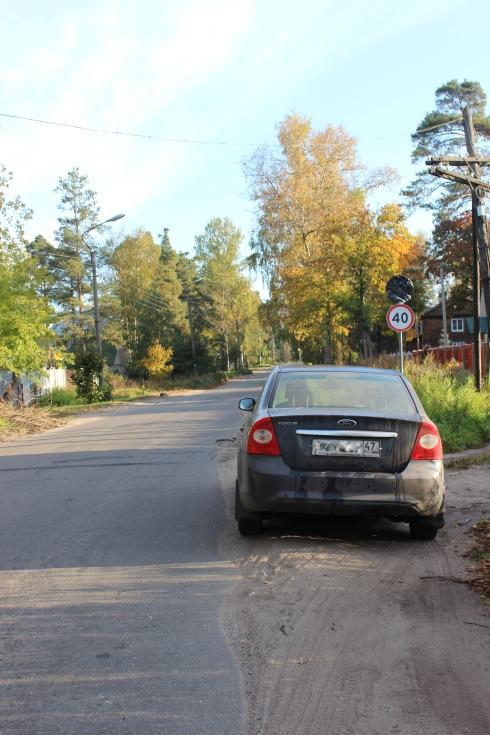 Le sac poubelle ou comment modifier le code de la route